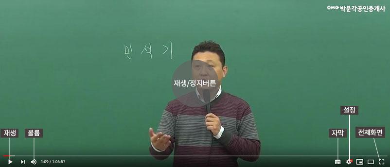 동영상플레이어 안내